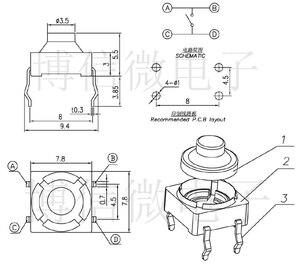 Image 5 - Interruptor de silicona conductivo sin sonido, botón pulsador Micro, reinicio automático, 8x8x5MM, 4 pines, G77, 20 unidades por lote