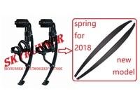 Аксессуары Запчасти Весна для 2018 Новая модель Весна ходули для прыжков Skyrunner кузнечики запчасти пружинный карбоновый пайка материал