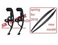 Аксессуары части весной 2018 Новая модель Весна Прыжки ходули Skyrunner прыгать ходулях части Весна углерода пайки материал