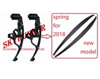 Accessories parts Spring for 2018 NEW MODEL Spring Jumping Stilts Skyrunner Jump Stilts parts Spring Carbon brazing material