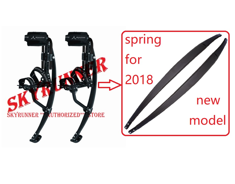 Accessories parts Spring for 2018 NEW MODEL Spring Jumping Stilts Skyrunner Jump Stilts parts Spring Carbon brazing material zip hem skinny distressed biker jeans