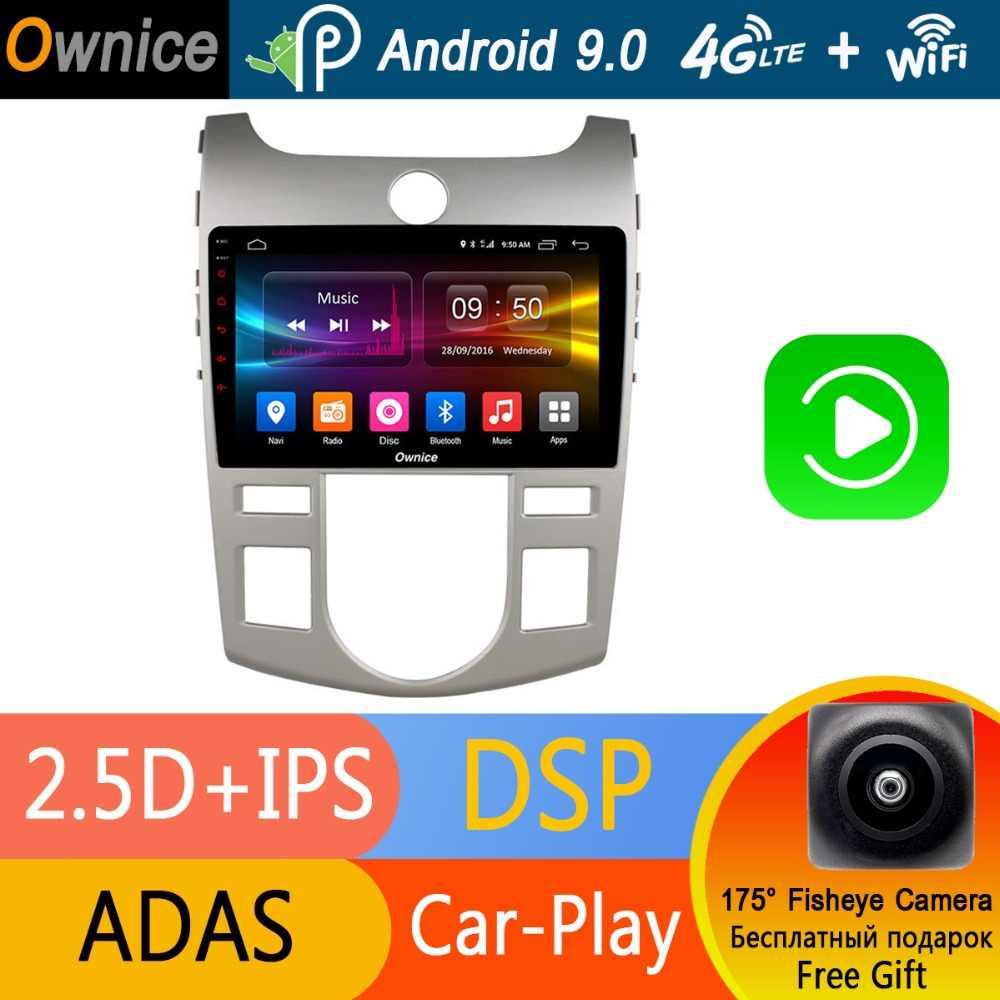"""9 """"IPS Android 9,0 Octa 8 Core reproductor de Radio DVD coche para Kia Forte 2007, 2008, 2009, 2010, 2011 2012, 2013 en 2014 MT GPS DSP CarPlay"""