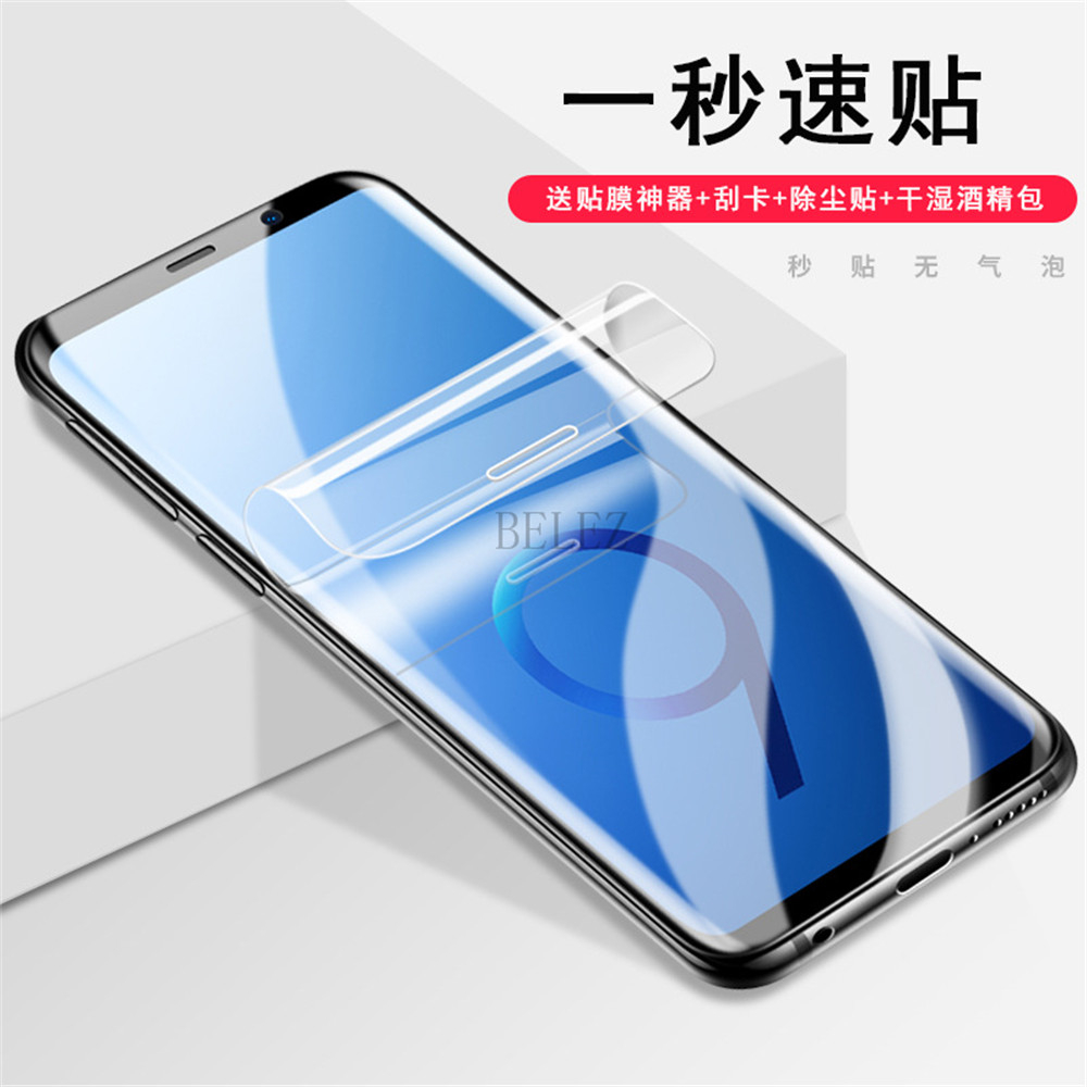 Full Cover Soft Hydrogel Film For Samsung Galaxy A7 2018 A750 Screen Protector For Samsung A3 A5 A7 2016 2017 A9 A6 A8 Plus 2018 12