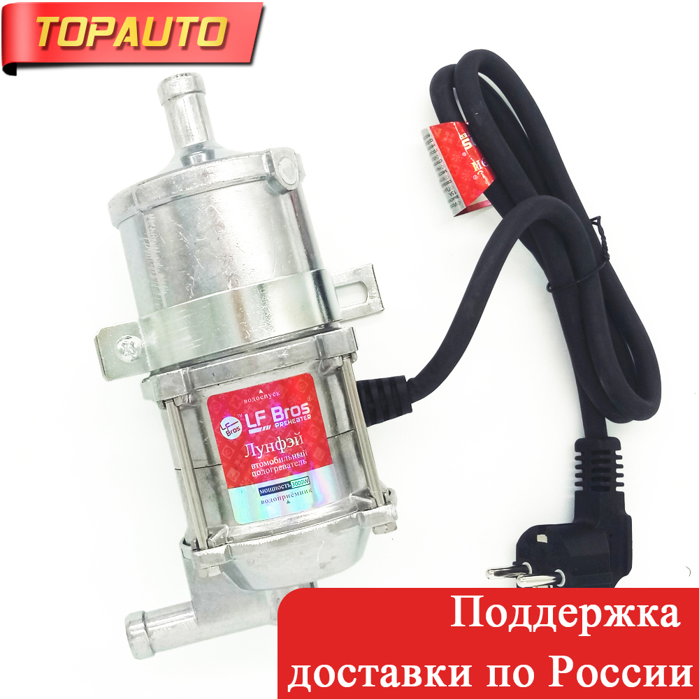 TopAuto 220V 240V 3000W Auto Engine Heater Car Preheater Coolant Heating Truck Motor Can Air Diesel Parking Heater Webasto Part newest 3000w not webasto air parking heater fan engine motor heater auto heater water heater