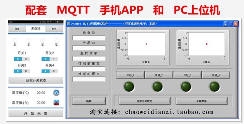 US $49 99  Video tutorials MQTT STM32F107 networking development board VCT6  WiFi development board Ethernet-in Network Cards from Computer & Office on
