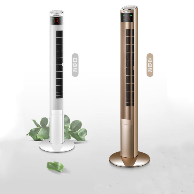 Meiling Electric Fan Household Tower Fan Remote Timing Bladeless Fan Mute Cooler Air Cooler Dorm Room Cold Air Fan