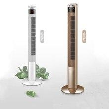 Meiling Electric fan Household Tower fan Remote timing Bladeless fan Mute Cooler Air cooler dorm room Cold air fan цена и фото