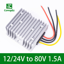 12V-24V to 80V 1.5A 120W DC DC Converter Step Up Boost Regulator Voltage Transformer Power Supply for Cars Industrial Equipment converter dc dc step up 12v 9v 13v to 15v 8a 120w boost power module for car power supply adapter waterproof