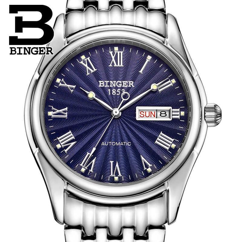 f6a8d08db89a ... Натуральная Швейцария BINGER Брендовые мужские самовзводные  автоматические механические часы Мода либеральный Триумф мужской полосы  стали водонепрони ...