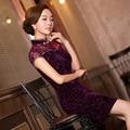 TIC-TEC vestido tradicional chinês mulheres cheongsam qipao curto vestidos de casamento do laço do vintage bordado elegante oriental P3014