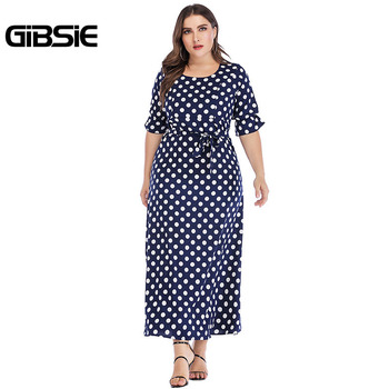 GIBSIE Elegant Belted Office Lady Polka Dot Maxi Dresses Women Plus Size Casual Party Round Neck Short Sleeve Summer Dress 6XL