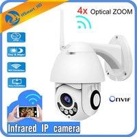 4x ZOOM óptico de la Cámara cámara IP WiFi 2MP 1080P inalámbrica domo PTZ CCTV IR Onvif cámara de seguridad al aire libre de vigilancia ipCam|Cámaras de vigilancia| |  -