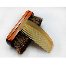 Hot Sales Gift Set Higt Quality 11 CM Beard Comb and Magic Beard Brush for Men Daily Use With 100% Horse Hair
