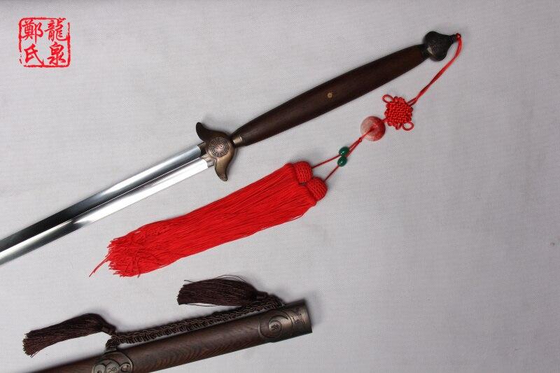 Antique Tai Ji Jian 4