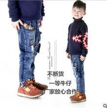 Boys pants jeans 2017 Fashion Boys Jeans for Spring Fall Children's Denim Trousers Kids Dark Blue Designed Pants
