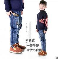 Jungen hosen jeans 2017 Mode Jungen Jeans für Frühling Herbst kinder Denim-hosen Kinder Dunkelblau Entwickelt Hosen