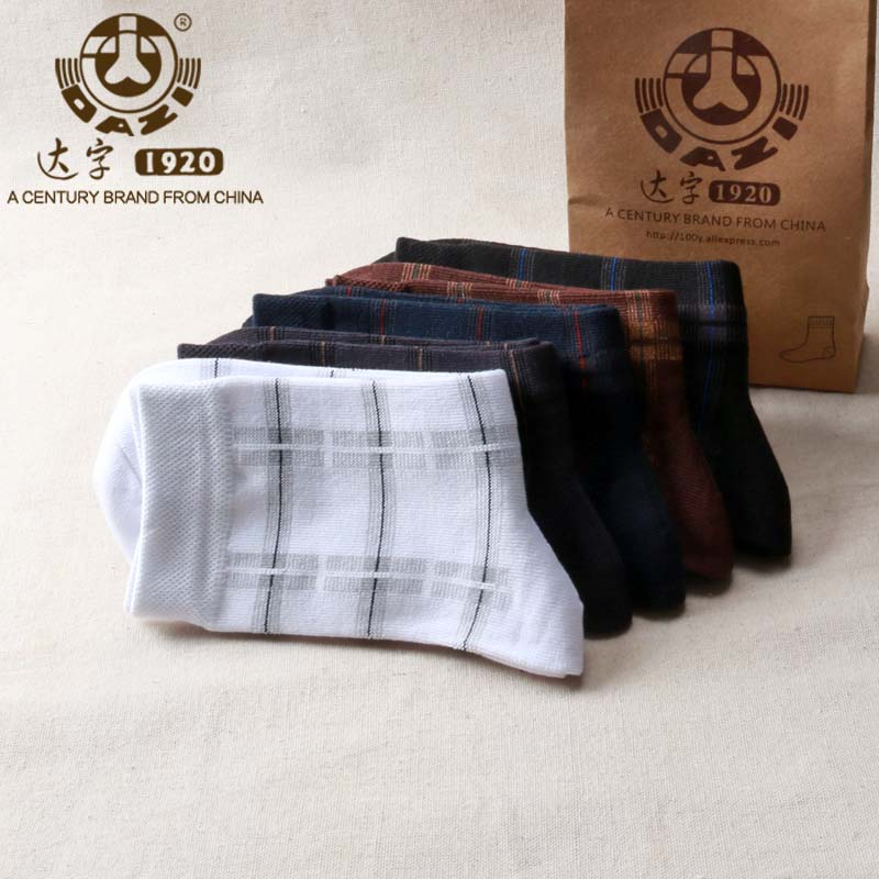 Dazi 2017 Classic Plaid Pattern Bamboo Fiber Mens Socks High Quality for Business Men Daily Work 1lot=5pairs with No Gift Box