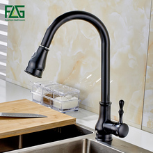FLG black painting Spring PullDown Kitchen Faucet with Single Spouts & Handheld Shower Mixer Tap