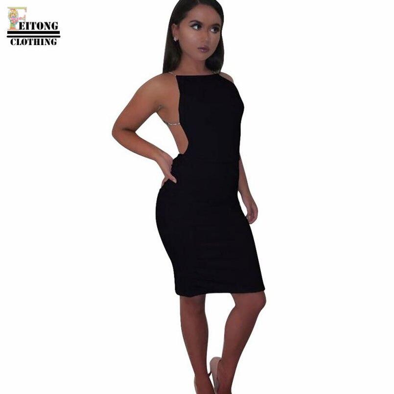Платья из цепи фото