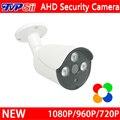 4 pcs Muito New Metal Case Três Leds de Matriz 1080 P/960 P/720 P AHD Outdoor Câmera de Segurança CCTV Frete Grátis