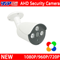 4pcs A Lot New Metal Case Three Array Leds 1080P/960P/720P Outdoor AHD CCTV Security Camera Free Shipping
