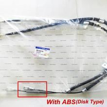 OEM 4901008102 задний Трос стояночного тормоза lh rh Американская классификация проводов 2р Для Ssangyong Rexton с диск 2002 2003 2004 2005