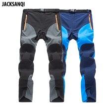 JACKSANQI Summer Men's Pants Mens Quick Dry Elastic Outdoor Ultra-thin Sport Pants Men Hiking Camping Trekking Trousers RA008