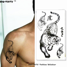 Nu-TATY White Siberian Tiger Temporary Tattoo Body Art Arm Flash Tattoo Stickers 17x10cm Waterproof Fake Henna Painless Tattoo