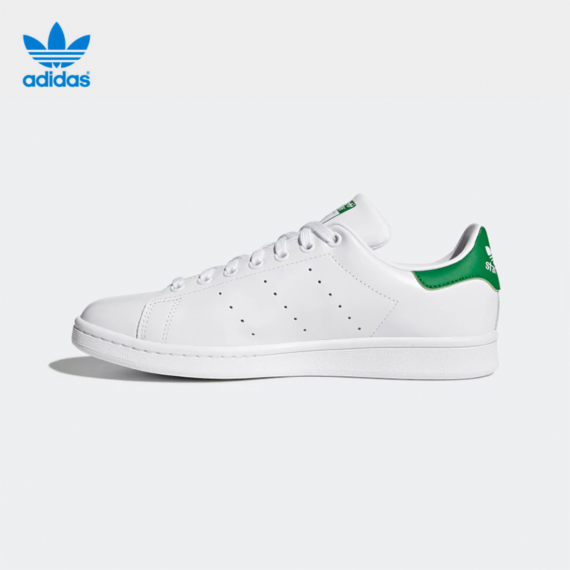 Skateboarding Fine Original Authentic Adidas Clover Stan Smith Men And Women Skateboarding Shoes Lightweight Breathable Cotton Fabric Flat S80024 Sports & Entertainment