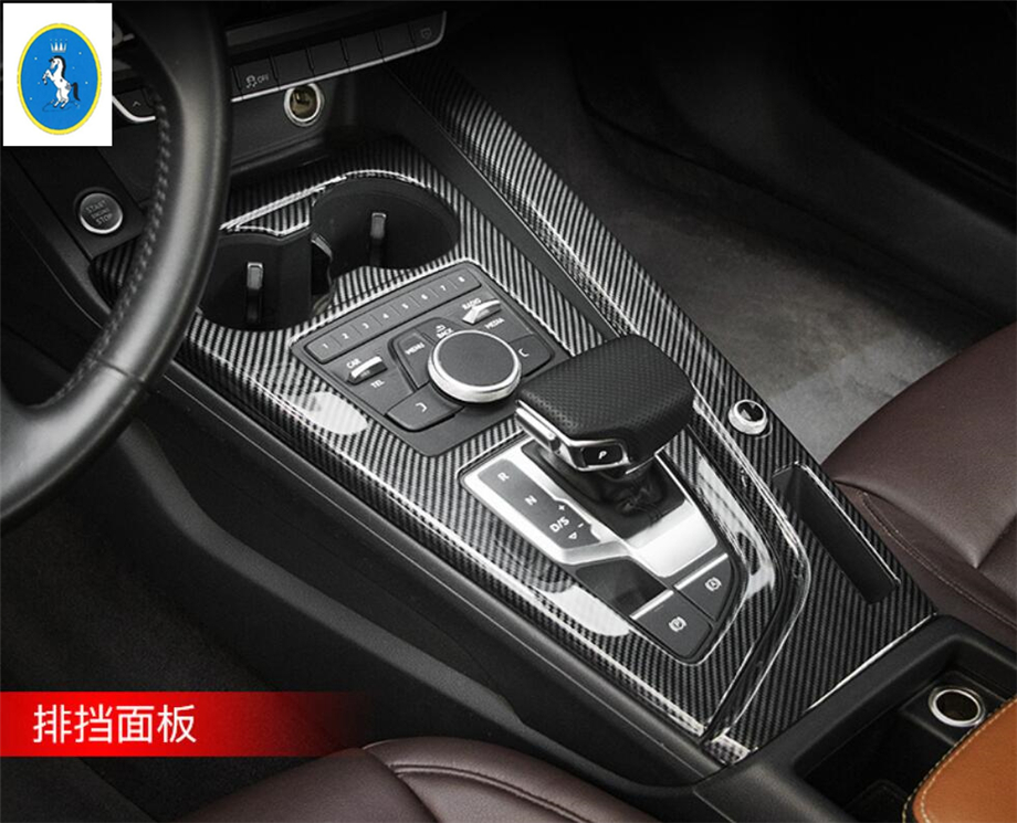 Yimaautotrims Auto Accessory Transmission Gear Shift Stalls Cover Trim For Audi A4 B9 Sedan / Avant / Allroad Quattro 2017 2018