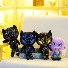 4 Pcs A Lot Q-version Super Hero Black Panther & Thanos Soft Plush Toy With Suctions Hanging