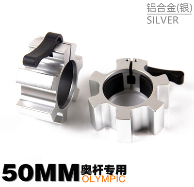 1 Pair 2 '' Weight Lifting Aluminum Standard Barbell Collar Lock Jaw Barbell Fitness Body Building Equipment Gym Lifting Clamp