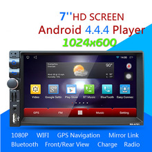 2 din android 4.44 samochodowy odtwarzacz dvd gps + wifi bluetooth radio + steering wheel control 1.6g dual-core multimedia odtwarzacz radia samochodowego
