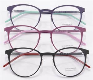 b767ad613de SHINU Round Glasses Frame Women Men Eye Glasses Optical