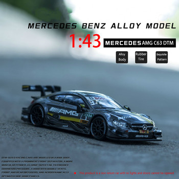 цена на 1/43 Toy Car for Amg DTM Metal Toy Alloy Super Car Diecasts & Toy Vehicles Car Model Miniature Scale Model Car Toy For Children