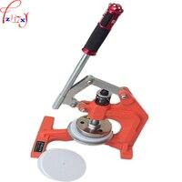 1 cái áp lực Tay vòng disc sampler vải lấy mẫu áp lực tay dao áp lực tay lấy mẫu dao 1 cái