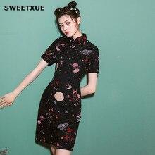 SWEETXUE черное платье cheongsam с звездным небом винтажное китайское платье с воротником-стойкой короткий рукав, разрез мини шикарное элегантное платье лето