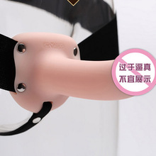 Hollow Penis Strapon Harness Sex Products Toys Soft Hollow Dildo for Men Strap On Dildo Enhance Enlarger Penis Dildo Extender