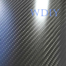 100% 3k carbon fiber board Matte surface 400X500mm 200X250mm 200X300mm  sheet for QAV210 220 214 250
