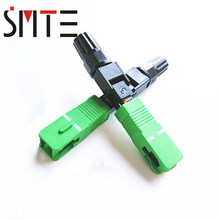 100ppc/lot Splicer SC APC fast connector FTTH Tool Cold Fiber Fast Connector APC/SC SC-APC 0.2 dB single mode(China)