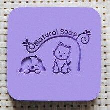 2016 free shipping natural handmade acrylic soap seal stamp mold chapter mini diy animal patterns organic glass 5X5cm 0240