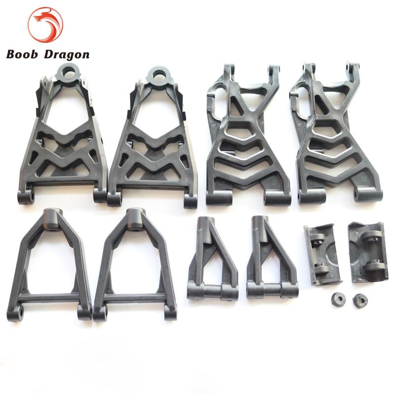 Plastic Complete arm set Suspension arm set fits HPI Baja 5b ss 5t 5sc King Motor cnc metal steering wiper arm set for 1 5 hpi baja 5b 5t 5sc