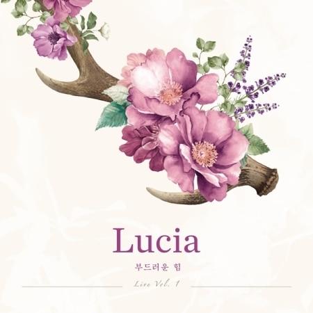 LUCIA LIVE VOL.1  RElease date 2016.05.13 KPOP inhuman vol 1