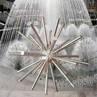 1.5 inch copper crystal ball spray nozzle dandelion nozzle landscape Waterscape fountain head Hydrangea