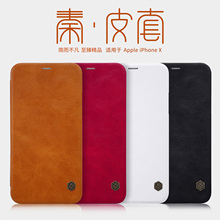 Фотография Nillkin Qin Series Genuine Leather Fitted Cases For iPhone X /10 Flip Wallet Cellphone Fundas For iPhone 10 With Tempered Film
