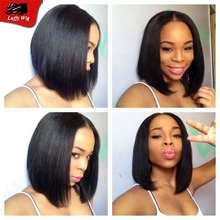 MIddle part silky straight natural Brazilian virgin hair wigs full lace human hair wigs for afro American bob lace front wigs