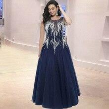 2019 Shopping Pakistan Indian Dress Sari Sale Women Saree New European Evening Fashion Luxury Diamond Slim Sleeveless Swing