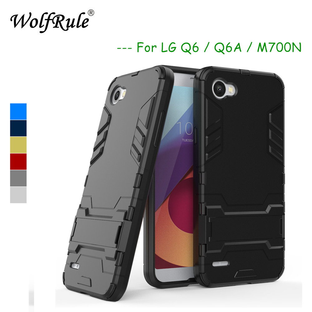 Wolfrule For Phone Case LG Q6 Cover Soft Silicone + Plastic Kickstand Case For LG Q6 Q6A M700 Case For LG Q6A Funda Coque 5.5\