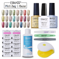 Elite99 Starry UV Gel Nail Polish Top Base Coat LED Lamp Manicure Pick 1 from 30 Colors