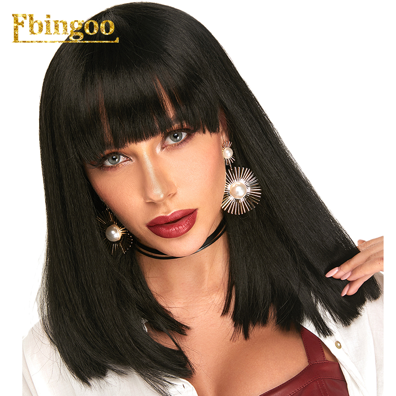 Ebingoo Black Synthetic Wig With Fringe Blonde Brown Wine Short Straight Bob Shoulder Length Cleopatra Heat Resistant Futura Wig